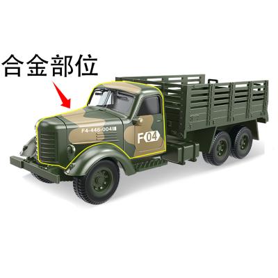 儿童玩具车1:64坦克飞机军事车模型工程车汽车回力合金模型速翔玩具