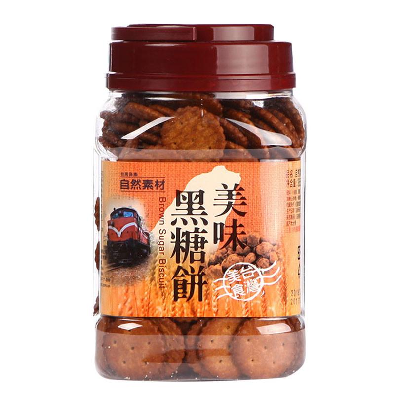 自然素材美味黑糖饼365g/罐 焦糖饼干台湾进口 一鼎美食