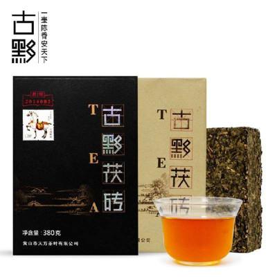 【送茶刀,赠品不叠加】安徽天方茶叶 380g古黟黑茶茯砖 砖茶 茶砖  古法制作