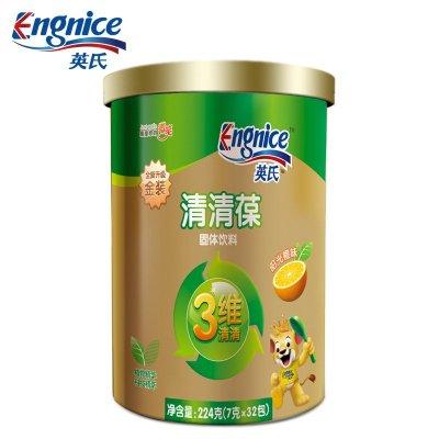 英氏(Engnice)金装3维清清葆 (阳光橙味) 宝宝奶伴侣 儿童 清清宝 饮料 7g*32包