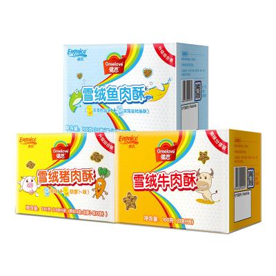 英氏(Engnice)健恩雪絨肉松3盒 兒童肉松營養肉松 魚松 牛肉松 小袋分裝 100g*3