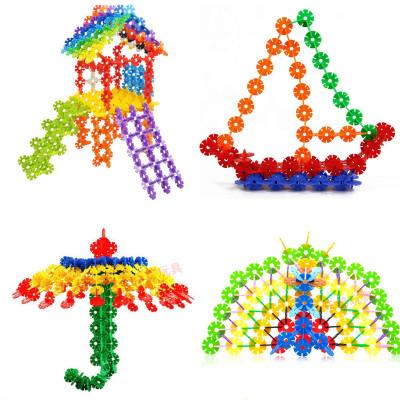 立体拼图 加厚雪花片 拼插积木 塑料积木玩具 儿童建造拼装12色益智