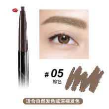 玛丽黛佳 自然生动眉笔防水防汗不晕染带眉刷(内含替换笔芯一个) 05#棕色