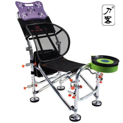 刀客铝合金多功能YS型钓鱼椅升降休闲折叠可躺座椅配件钓椅