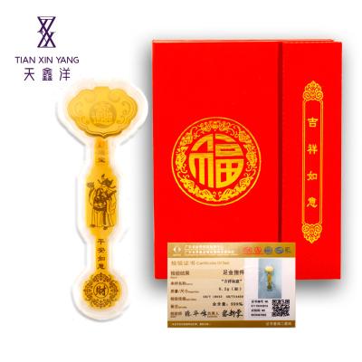 天鑫洋 足金黄金 红包金箔如意摆件 带证书 佳节喜事过年 收藏送礼