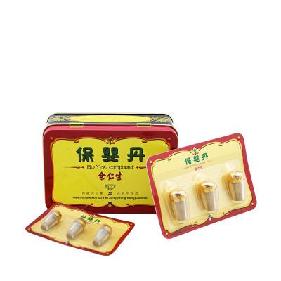 香港直郵 余仁生 保嬰丹 (0.33gX6樽)川貝