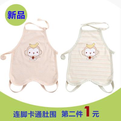 寶寶護肚圍嬰兒連腳肚兜純棉寶寶肚兜出生生兒吊脖護肚保暖肚兜連腳腹圍