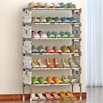 艾格调简易多层鞋架 组装防尘鞋柜简约现代 铁艺收纳架 K127