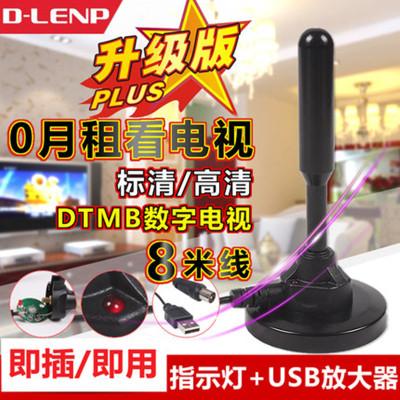 D-LENP地面波數字電視天線接收器室內小鍋蓋家用dtmb免費高清通用中沃