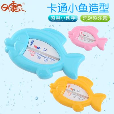 日康rikang 水温计 室内温度计 婴儿洗澡测温计水温计1个装 洗澡用品RK-3642