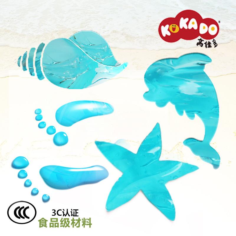 高佳多海洋小鸡蛋 水晶泥魔法胶泥蓝色安全无毒儿童彩泥粘土玩具