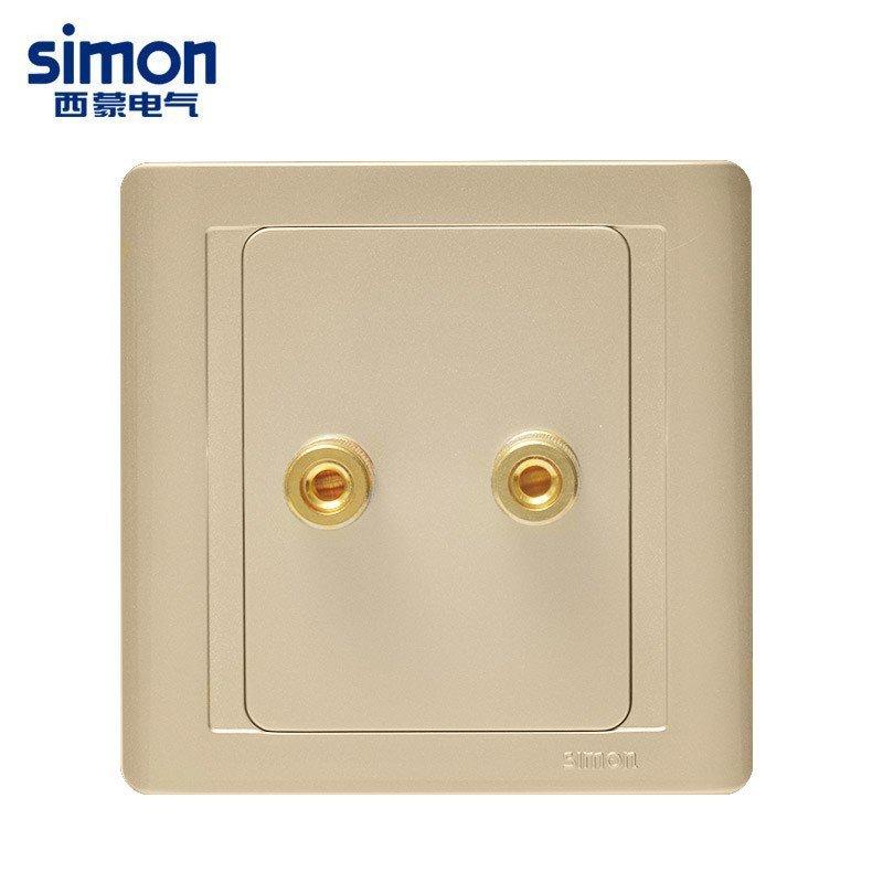 西蒙开关插座面板55香槟金色一位两孔音响插座墙壁开关电源插座