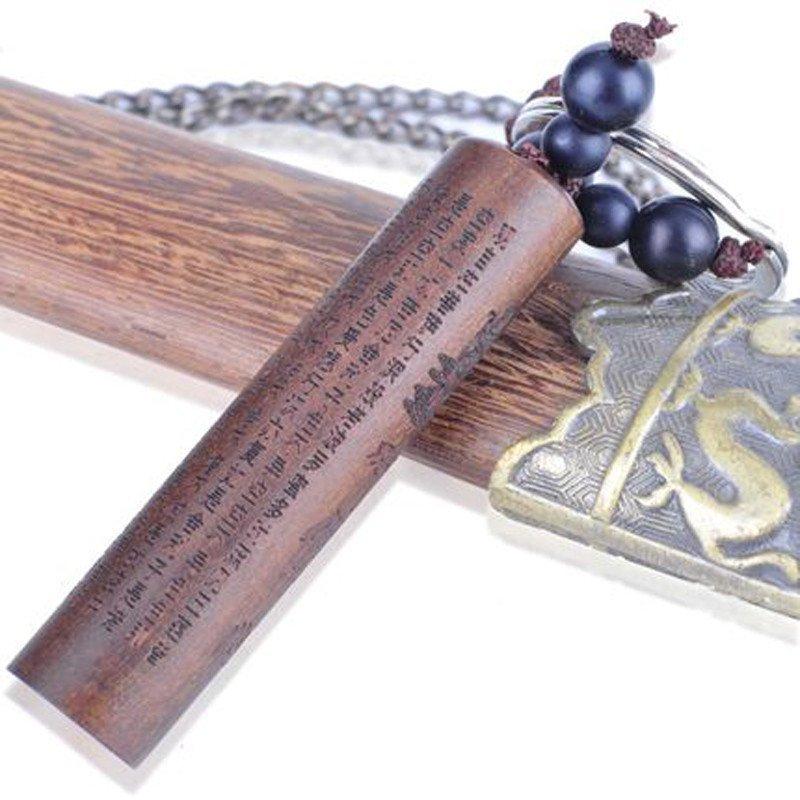 包邮圆柱形观音佛心心经雷击枣木木雕创意礼品钥匙印汽车钥匙扣
