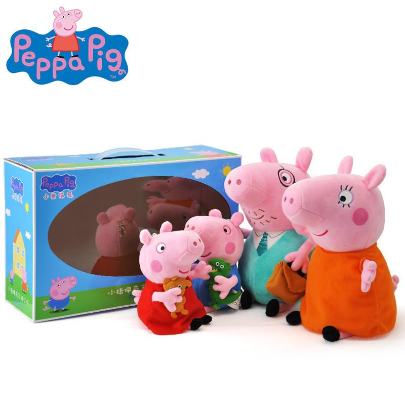 小猪佩奇peppa pig粉红猪小妹一家佩佩猪毛绒公仔娃娃