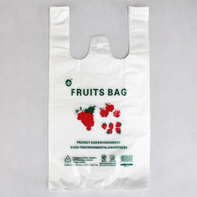 水果包装袋/超市购物袋/打包方便袋