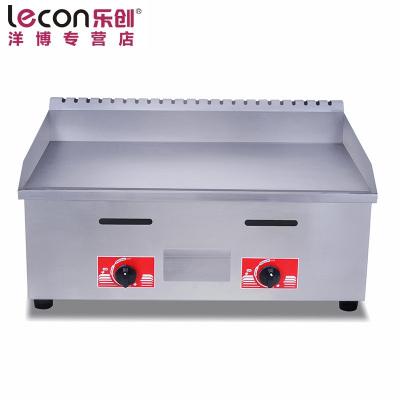 lecon/樂創洋博 商用扒爐 720臺灣手抓餅機器 燃氣扒爐商用 魷魚銅鑼燒機 鐵板燒商用設備