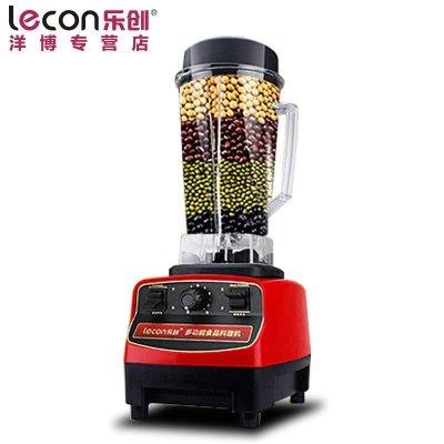 lecon/樂創洋博 商用豆漿機 KYH-777現磨豆漿機 多功能果汁機沙冰機商用豆漿機 2L升大容量無渣