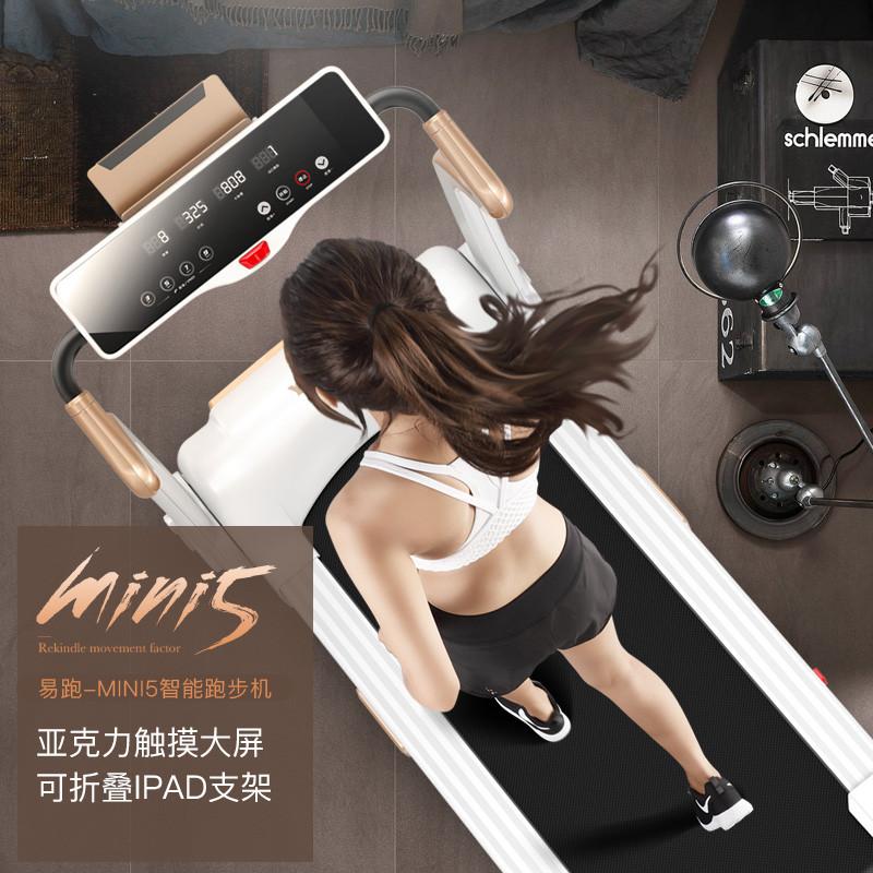 健身器材上干美女_【苏宁易购|送上楼|免安装】易跑mini5跑步机 家用特价健身器材静音