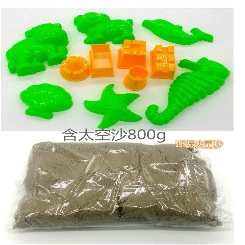 彩泥手工制作食物套餐