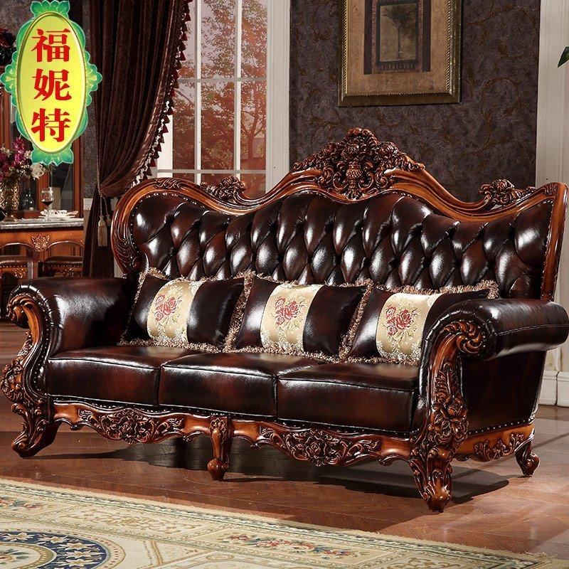 福妮特欧式真皮沙发 新款欧式实木皮艺沙发组合 美式古典沙发家具图片