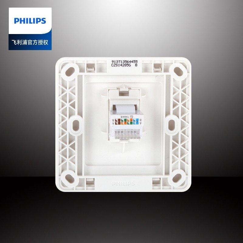 飞利浦开关插座网线面板白色 奥瑞 86型一位八芯电脑带保护门插座