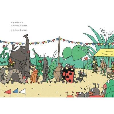 蒲蒲兰绘本馆官方店:昆虫智趣园(1)——昆虫运动会