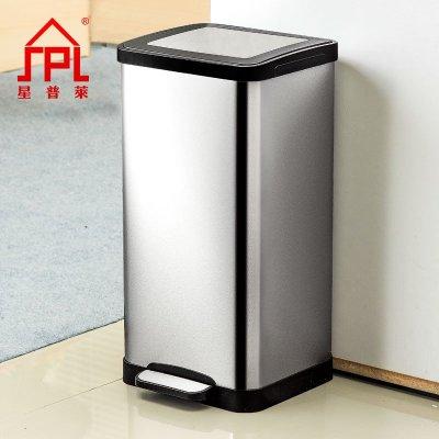 星普莱方形不锈钢垃圾桶脚踏卫生间厨房大号欧式创意