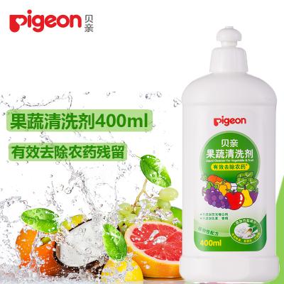 貝親(PIGEON)果蔬清洗劑400ML瓶 嬰兒水果蔬菜輔食清洗液竹鹽果蔬清洗劑寶寶水果清洗劑 果蔬清潔劑 MA64