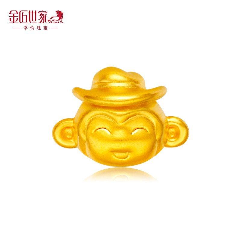 黄金猴子吊坠囹�a_金匠世家 3d硬金生肖猴子黄金吊坠 属相坠子项链女款礼物饰品 礼帽猴