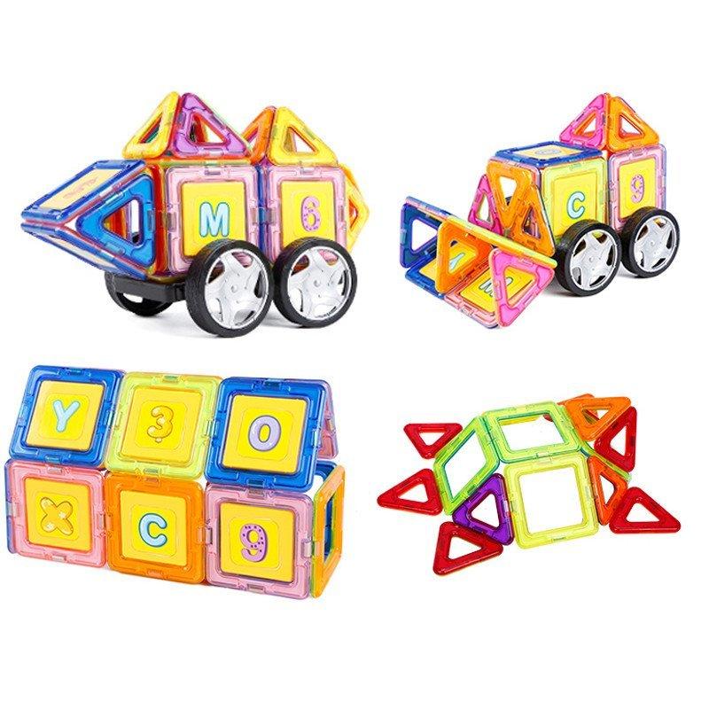 贝恩施 益智积木玩具 磁力片磁性拼图立体积木拼插玩具 百变提拉儿童