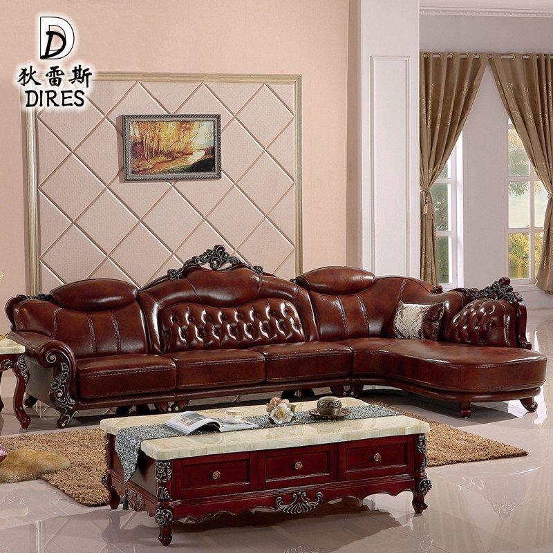狄雷斯 欧式沙发组合 美式高档全实木转角真皮简约客厅沙发组合 h619a