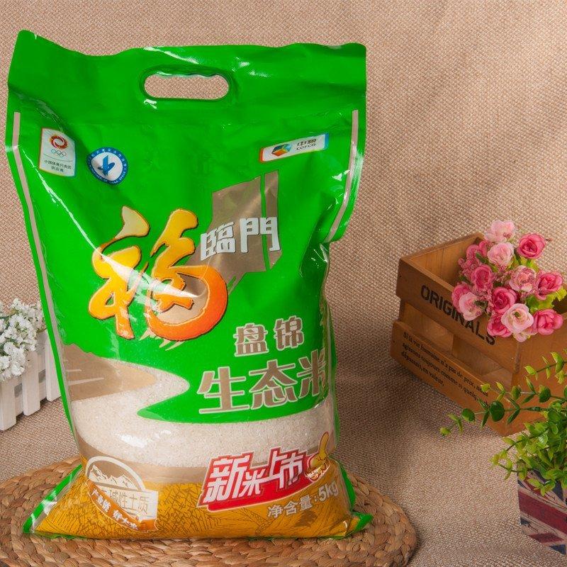 福临门 盘锦生态米 5kg/袋 福临门大米【价格 图片