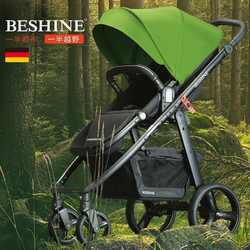 德国贝翔 beshine婴儿推车 高景观婴儿车 双向推车 4轮避震儿童手推车