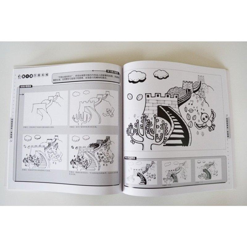 正版包邮 线描画课堂 动物人物景物创意 全套4册 7-13岁 少儿潜能创意