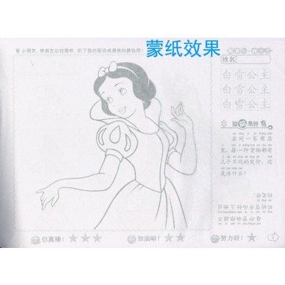 《白雪公主芭比公主简笔画4本包邮小手学画蒙纸临摹