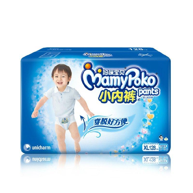 mamypoko 妈咪宝贝 婴儿小内裤 男 xl128片图片