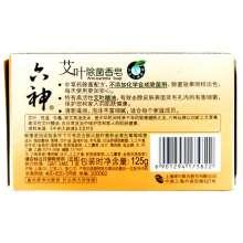 六神艾叶除菌香皂(滋润型)125g*5块5822+1支手霜80g