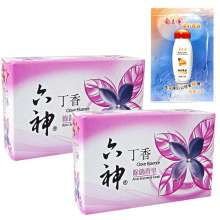 六神丁香除菌香皂125g*2块5464+1包试用装