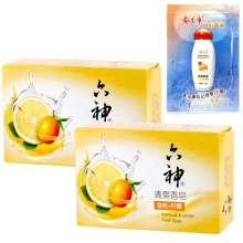六神金桔柠檬清爽香皂125g*2块1750+1包试用装