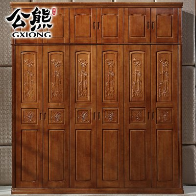 公熊家具 中式现代实木衣柜