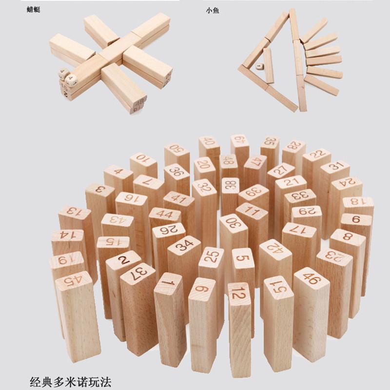 儿童48粒大号数字木质原木叠叠高积木拼搭层层叠叠乐抽抽乐玩具3-6-12