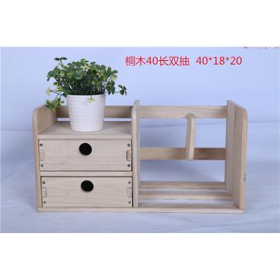 佳家达木质桌上小书架办公室桌面实木置物架大学生简易书本收纳架实木带抽屉书架