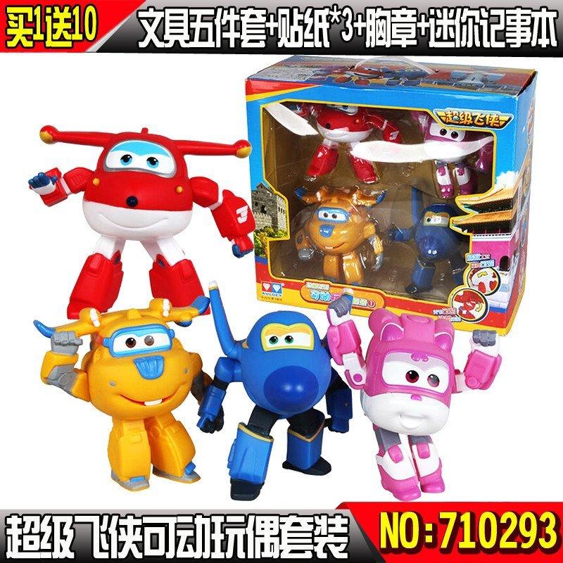 奥迪双钻 超级飞侠公仔玩偶 儿童玩具 变形机器人小飞机 乐迪 酷飞
