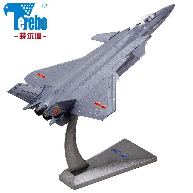 1:100歼20战斗机模型合金j20飞机模型仿真歼二十静态军事成品摆件