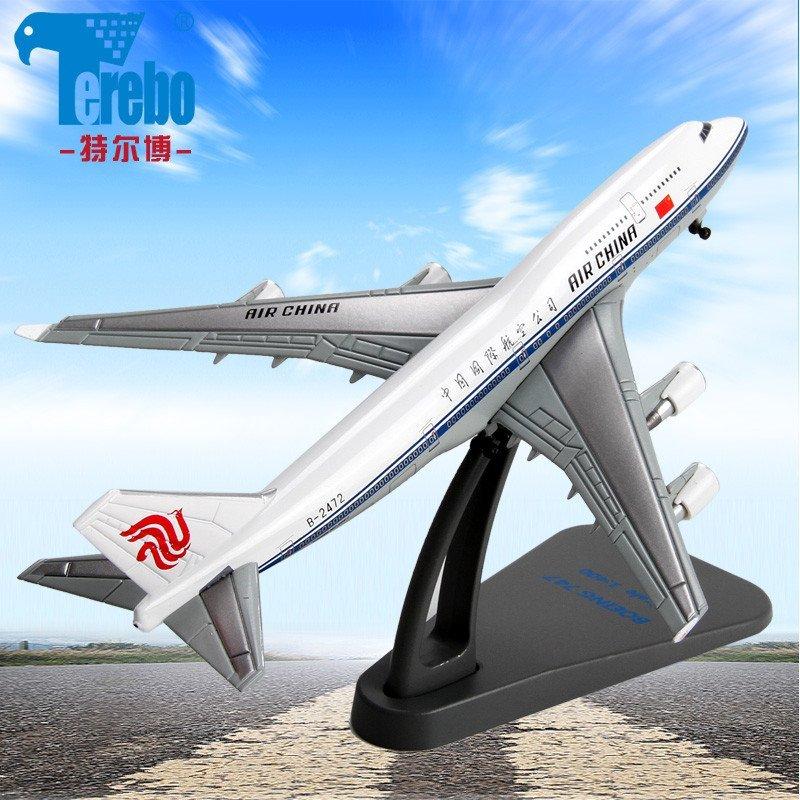 合金1:400民航飞机模型