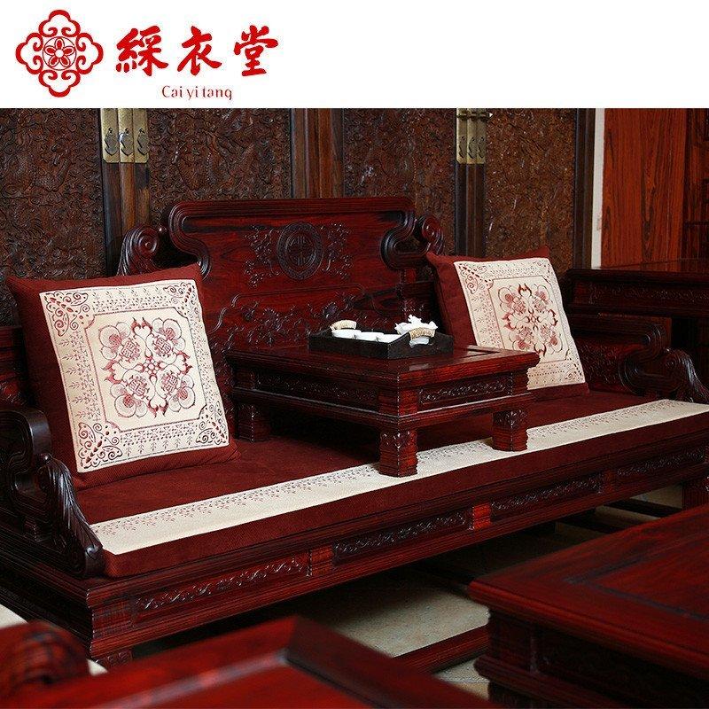 实木沙发垫 高端刺绣组合沙发坐垫