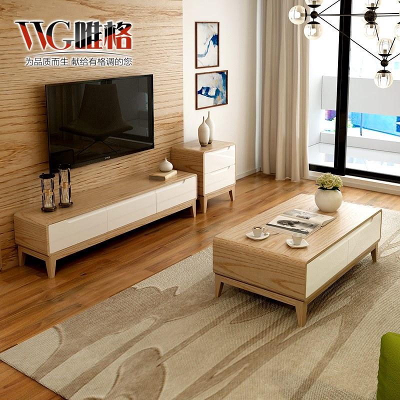 北欧茶几电视柜组合小户型实木方形收纳简约客厅桌原木色烤漆整装