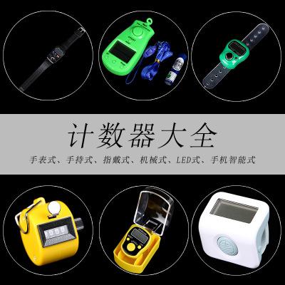 電子LED數顯手動計數器智能APP金屬彩色戒指念佛夜光結緣佛教用品
