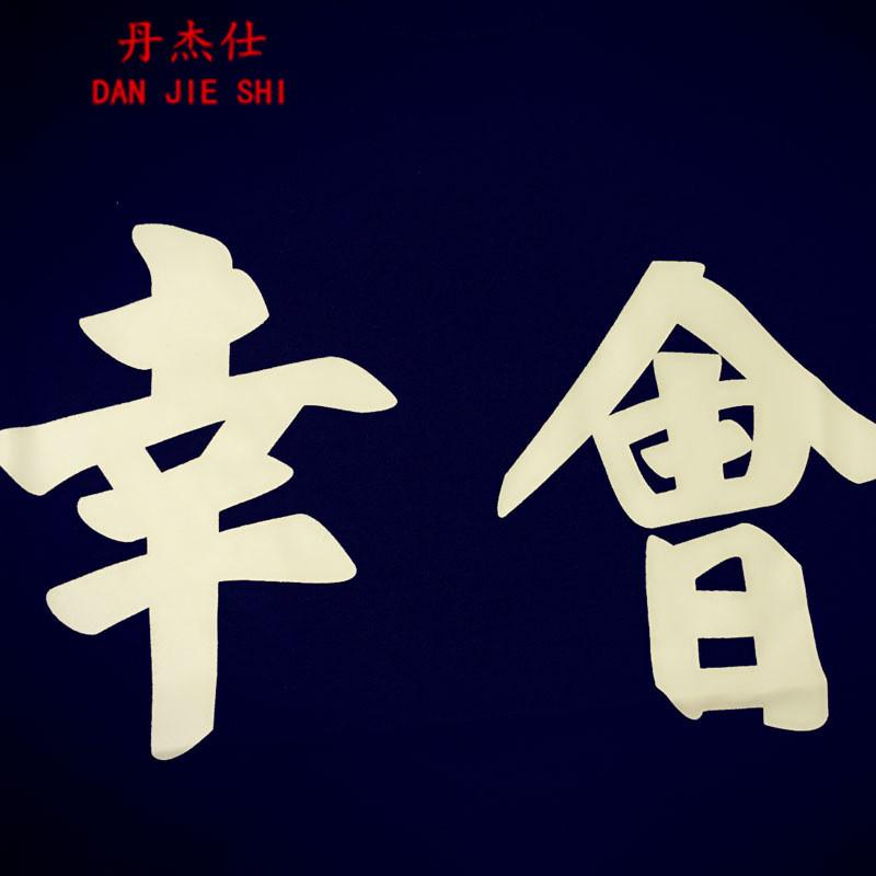 丹杰仕夏天男土韩版发型师紧身短袖t恤 社会人带字图案纹身衣服t血桖
