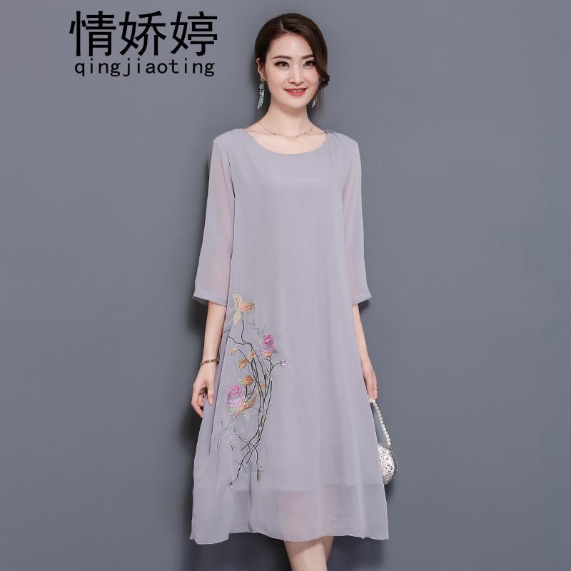 连衣裙夏女韩版中长款时尚款